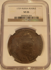 Russia 1729  Silver Rouble NGC VF-25 Peter II