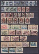 TRANSCAUCASIAN REPUBLIC 1923, 52 STAMPS