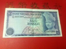 RM1 Tun Ismail sign 3rd series - Error Note Shift To Below H/70 607309 (AEF) #7