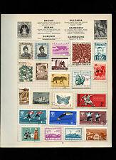 La Bulgaria pagina dell' album di francobolli #V 2643