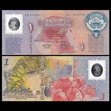 Kuwait 1 Dinar, 1993, P-CS1, Polymer, UNC>COMM.