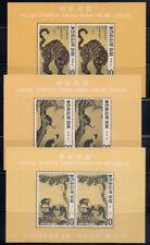 Korea   1970   Sc # 718a-20a  Impf.  s/s   Painting   MNH   (2-3101)
