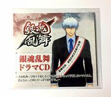 NEW Gintama Ranbu Bonus Drama CD & Product Code JAPAN import Japanese