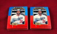 Lot of 50 1980-87 SSPC HOF Baseball Immortals Frank Robinson Card # 178 1st RG1