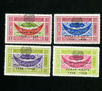 Yemen Stamps # 169-72 XF OG NH Scott Value $150.00
