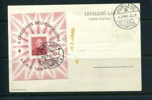 Hungary/Ungarn 1934 Composer Franz Listz Mi block 1 on First DayPostal Card 7581