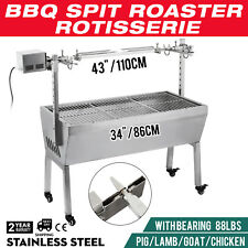88 Lbs Bearing Lamb Spit Roaster Machine Grill BBQ Rotisserie Goat Meat GREAT
