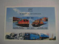 2013 India Beautiful Miniature Sheet on Railway Workshops - 150 Years MNH