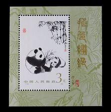 China 1985 T106 Grant Panda stamps S/S