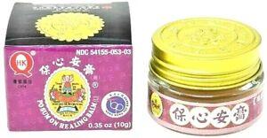 Po Sum On Herbal Healing Balm (M) (0.35 Oz) (Solstice)