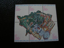 VATICAN - timbre Yvert et Tellier n° 786 a 791 obl (Z3) stamp