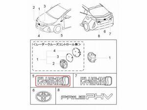 "[NEW] JDM Toyota Prius PHV W52 Fender Emblem ""PLUG-IN HYBRID"" OEM Prius Prime"