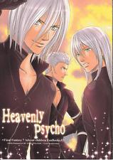 Final Fantasy 7 Vii Ffvii Doujinshi Dojinshi Comic Kadaj Yazoo Loz Heavenly Psyc