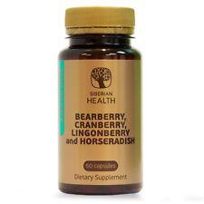 Healthy Kidneys BEARBERRY, CRANBERRY, LINGONBERRY AND HORSERADISH (60 VEG CAP)