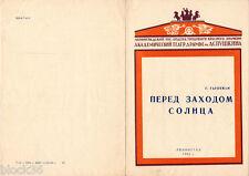 1963 Russian Program Before Sunset by G.Hauptmann in Pushkin's Theater Leningrad
