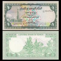 Yemen 1 Rial, ND(1983), P-16B, UNC, Banknotes, Original