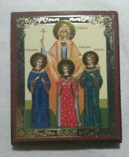 Mini Russian Group of Saints Icon 7 x 0.5 X 6 cm .