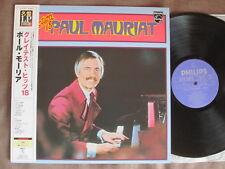 PAUL MAURIAT Reflection 18 JAPAN LP Audiophile 200g UIJY-9014 w/OBI Free S&H/P&P