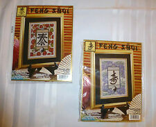 Design Works Cross Stitch Kits 2  Feng Shui Orient Chinese Prosperity Longevity