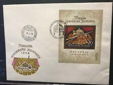Ungarn 1978 FDC Block Krönungsinsignien Krone Zepter Schwert Reichsapfel