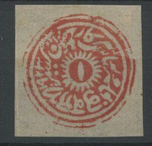 Indian Feudatory States - Jammu and Kashmir 1872 SGSG9 4a red orange M/M
