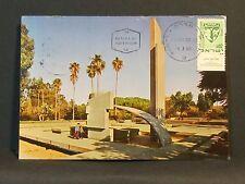 Israel Post Card Maxi card Hedera Memorial Garden. x26397