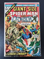 Giant Size Spider-Man #5 (Marvel 1975) w/ Man-Thing