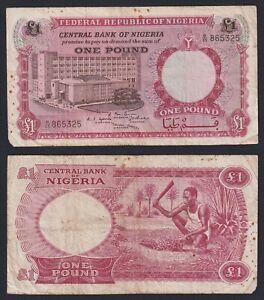 Nigeria 1 pound 1967 BB-/VF-  A-06