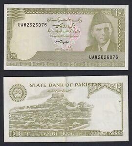 Pakistan - 10 rupees 1983(84) SPL+/XF+  B-10