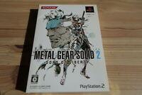 PS2 Playstation2 Metal Gear Solid 2 SLPM-65078 SONY game soft KONAMI