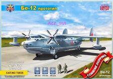 Plastic Model Kit / Limited Edition Beriev Be-12 Prototype 1/72 Modelsvit 72035