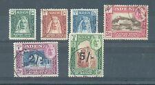 Aden Kathiri 1942-51 sg.1-3, 7, 26-7 used
