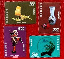 China Taiwan Stamps SC#1826-29 Full Set