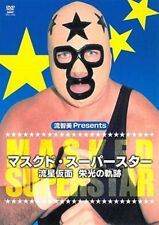 Masked Superstar Dvd The path of glory Wrestling