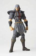 Kaiyodo Fist of the North Star Legacy of revoltech Shew Japan version