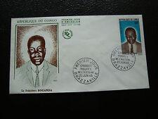 CONGO (brazzaville) - enveloppe 1er jour 25/6/1965 (cy37)