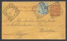 STORIA POSTALE REGNO 1906 Biglietto 20c da Firenze a Winterthur (E7)