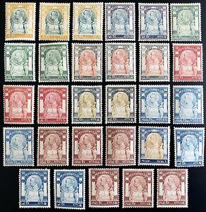 Siam Thailand Chulalongkorn Rama 5 MH Very Fine Wat Jang Bangkok Collection 1905
