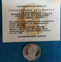 RUSSIA MEDAGLIA ARGENTO COMMEMORATIVA LENIN 1870/1970 PROOF CONFEZIONE ZECCA
