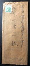 1941 Shizuoka Japan Printed Matter Cover