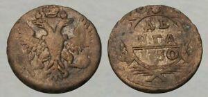 ☆ UNBELIEVABLE !! ☆ 1750 Colonial Era Coin !! ☆ w/ Double Eagle !!