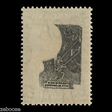 Kedah 1959 (Variety) 50c Aborigines with Blowpipes black offset on gummed side