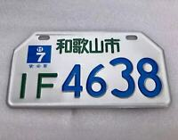 """和歌山市 Tokyo Japanese Bike Car Motorcycle Ayumi Suzuki Kawasaki License Plate 8""""x4"""