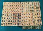 Vintage 1920s Bakelite 152 Tile Mah Jong Set, 5 Wood Racks, Betting Chips, Dice