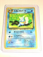 DARK WARTORTLE - Japanese Team Rocket Set - No. 008 - Uncommon - Pokemon Card NM