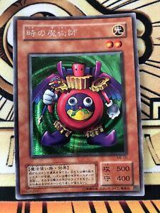 Yu-Gi-Oh! Time Wizard, ME-00, Secret Rare