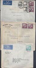 PALESTINE 1945 THREE AIRMAIL COVERS FRANKED HI VALUE 50 MILS & 100 MILS ON 3 COV
