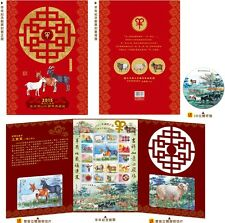 2015 Taiwan New Year's Greeting Booklet