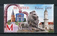 Bielorussia 2017 Gomma integra, non linguellato mahilëŭ Città della Bielorussia 1v Set STEMMA TURISMO TIMBRO