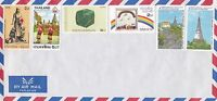 BD951) Thailand unfranked cover bearing: Multicolour multiple stamps. Price: $6